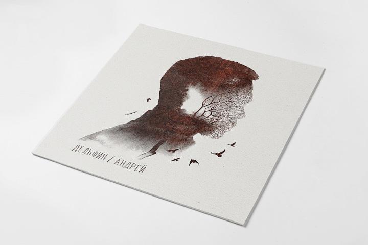 Обложка альбома «Андрей»