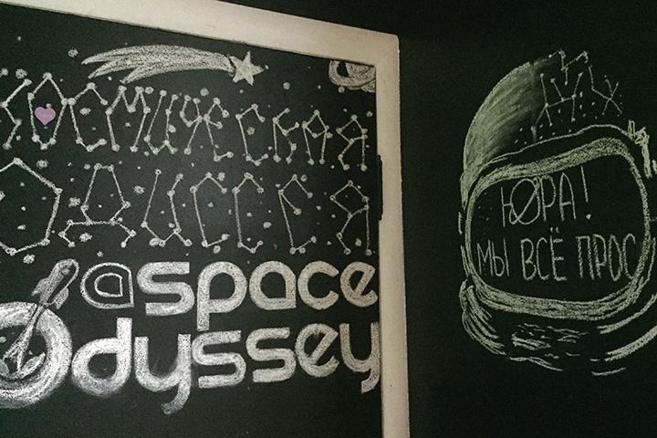 За «Космическую одиссею» редакции «Афиши» не стыдно: Юра, мы справились!