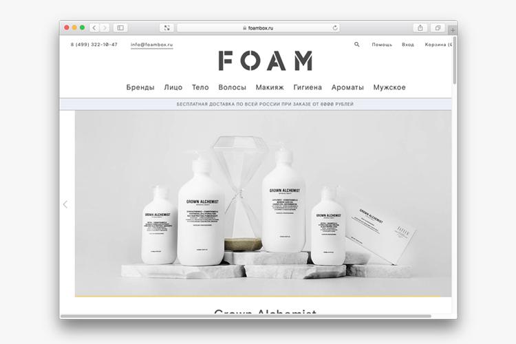 3182cf6e Интернет-магазин Foam запустился в прошлом году как пристанище модной  мужской косметики и сервис с подпиской. Однако в июне этого года создатели  ресурса ...