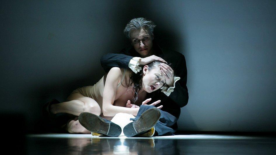 Театр: Гамлет