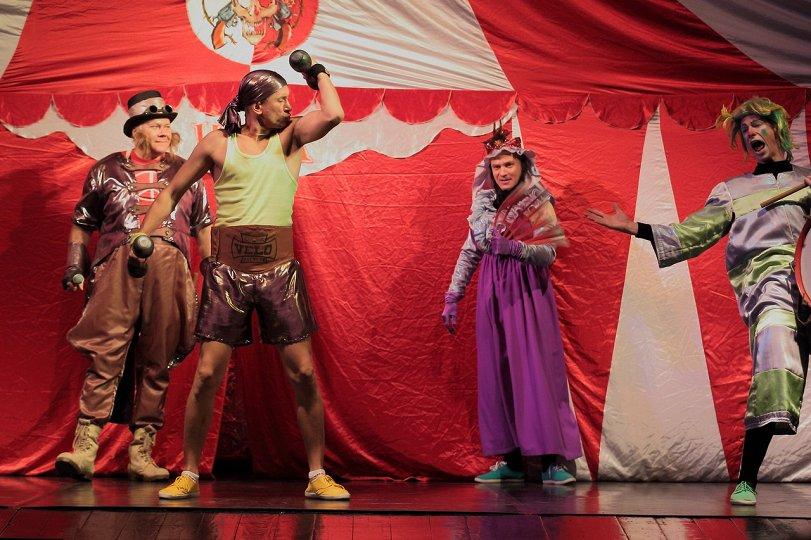 Театр: Пеппи Длинныйчулок