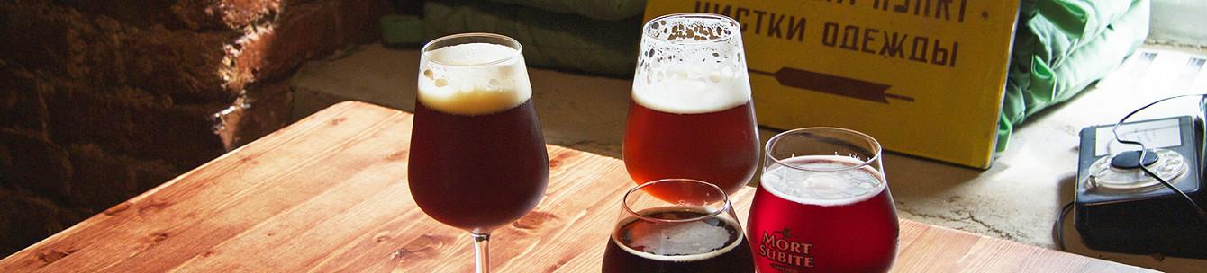 Где пить крафтовое пиво
