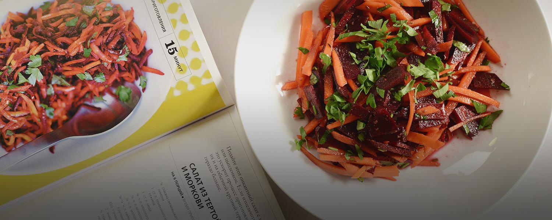 Рецепт запеченной рыбы в фольге с овощами