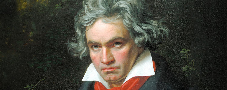 Как научиться понимать музыку Бетховена