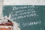 Превью-27 из 28