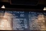 Превью-8 из 30