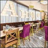 Ресторан Андерсон на Маршала Бирюзова - фотография 2