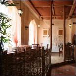 Ресторан Бухара - фотография 4