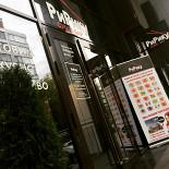 Ресторан Ририку - фотография 3