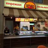 Ресторан Печка - фотография 2