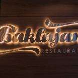Ресторан Baklajan - фотография 1