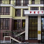 Ресторан Давыдов - фотография 4
