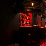 Ресторан Undersound - фотография 4