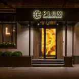 Ресторан Plum - фотография 4