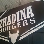 Ресторан Zhadina Burgers - фотография 4