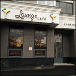 Ресторан T Lounge - фотография 1