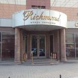 Ресторан Ричмонд - фотография 1