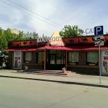 Ресторан Koonjoot - фотография 1