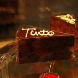 Ресторан Тинто - фотография 2