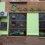 Ресторан Green - фотография 3