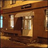 Ресторан Esperanto - фотография 1