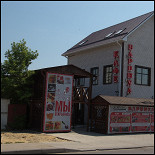 Ресторан Барвиха - фотография 1