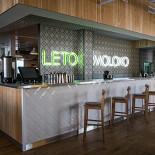 Ресторан Moloko Leto - фотография 4