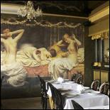 Ресторан Gold Room - фотография 2
