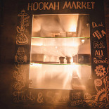 Ресторан Hookah Place Semenovskaya - фотография 4