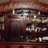 Ресторан Baker Street - фотография 2