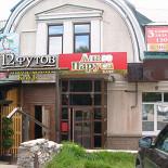 Ресторан 12 футов - фотография 1