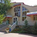 Ресторан Smirnoff - фотография 1
