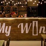 Ресторан My Wine - фотография 1