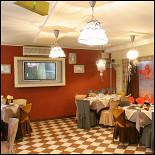 Ресторан Радио-пилот - фотография 2