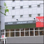 Ресторан Buffet - фотография 1