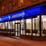Ресторан Rotisserie - фотография 2