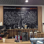 Ресторан In coffee veritas - фотография 2