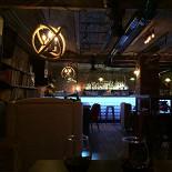 Ресторан Совесть - фотография 4
