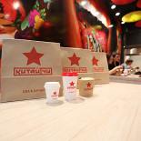 Ресторан Китай Чи - фотография 3