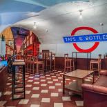 Ресторан Тапки - фотография 3