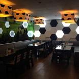 Ресторан Forward - фотография 2