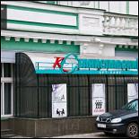 Ресторан Станиславский - фотография 1