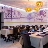 Ресторан Домино - фотография 6