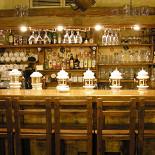 Ресторан Бир-хаус - фотография 1