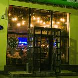 Ресторан Craft & Draft - фотография 1