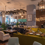 Ресторан Baklajan - фотография 2