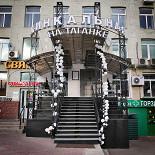 Ресторан Хинкальная на Таганке - фотография 1 - Вход в ресторан