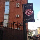 Ресторан True Cost Bar & Grill - фотография 2