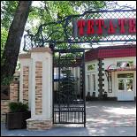 Ресторан Тет-а-тет - фотография 3