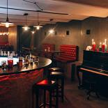 Ресторан Kavinsky - фотография 1